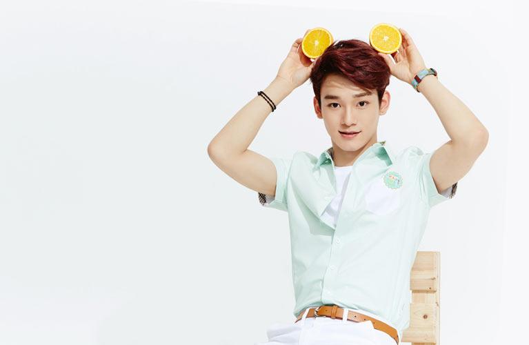 EXO üyesi Chen'i ne kadar seviyorsun?