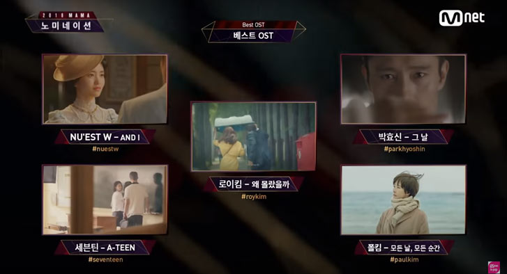 Mnet Asya Müzik Ödülleri 2018 Adaylıkları - En iyi ost