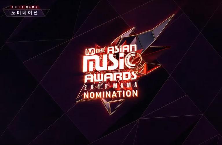 Mnet Asya Müzik Ödülleri 2018 Adaylıkları