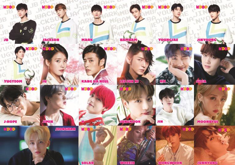 Sevgililer Günü Özel sayısı Sticker'ları
