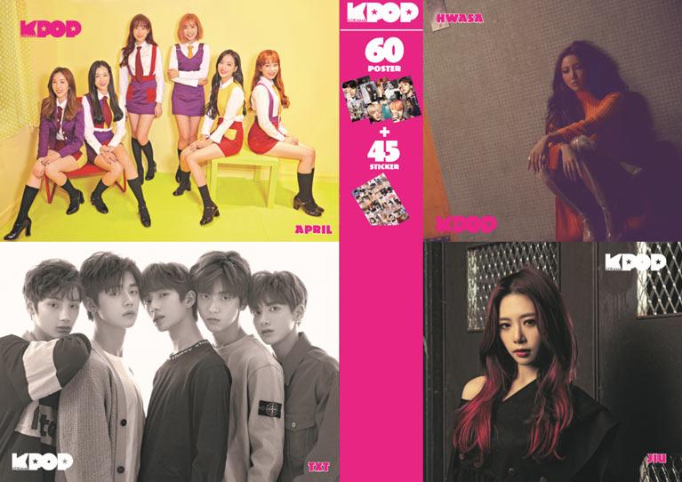 K-Pop&Drama Dergisi'nin 7. sayısı posterleri