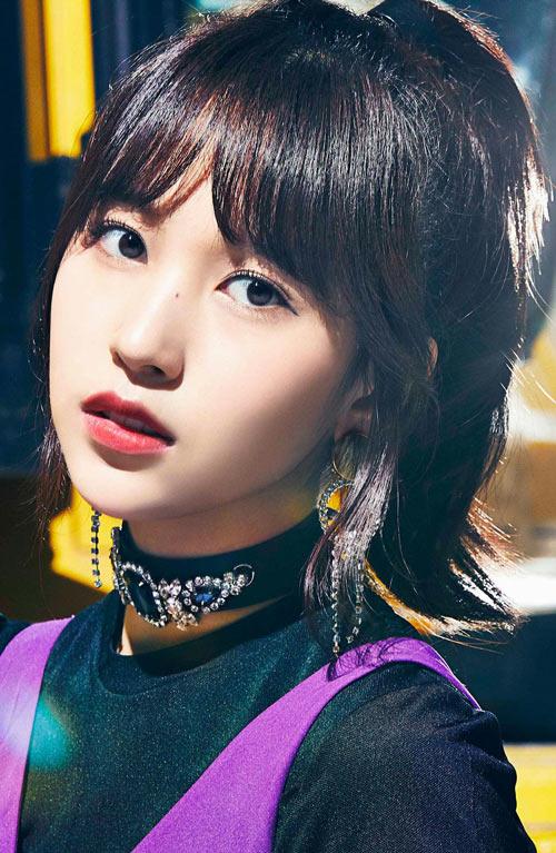 Mina hakkında bilmen gereken detaylar