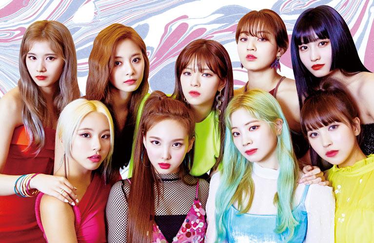 Twice grubu ve üyeleri hakkında bilmen gerekenler