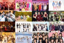 Photo of K-Pop Gruplarının 2019'daki Marka İtibar Sıralamaları