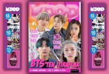 Photo of K-Pop&Drama Dergisi'nin 14. Sayısı Çıktı!
